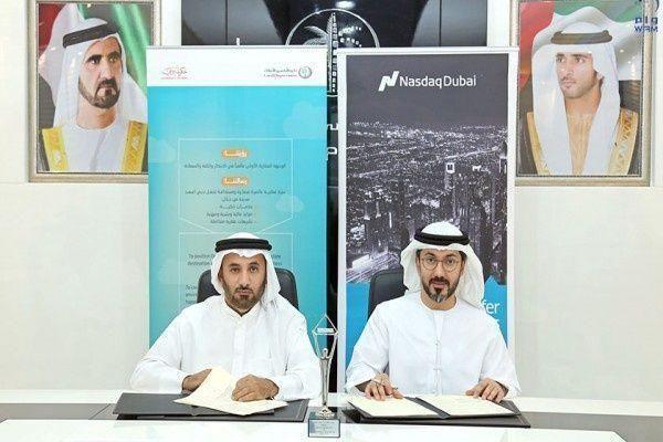 """دائرة الأراضي والأملاك و""""ناسداك دبي"""" توقعان مذكرة لتسهيل الإدراجات المتعلقة بالقطاع العقاري"""