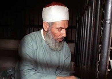 أمريكا تعلن سبب وفاة عمر عبد الرحمن في أحد سجونها