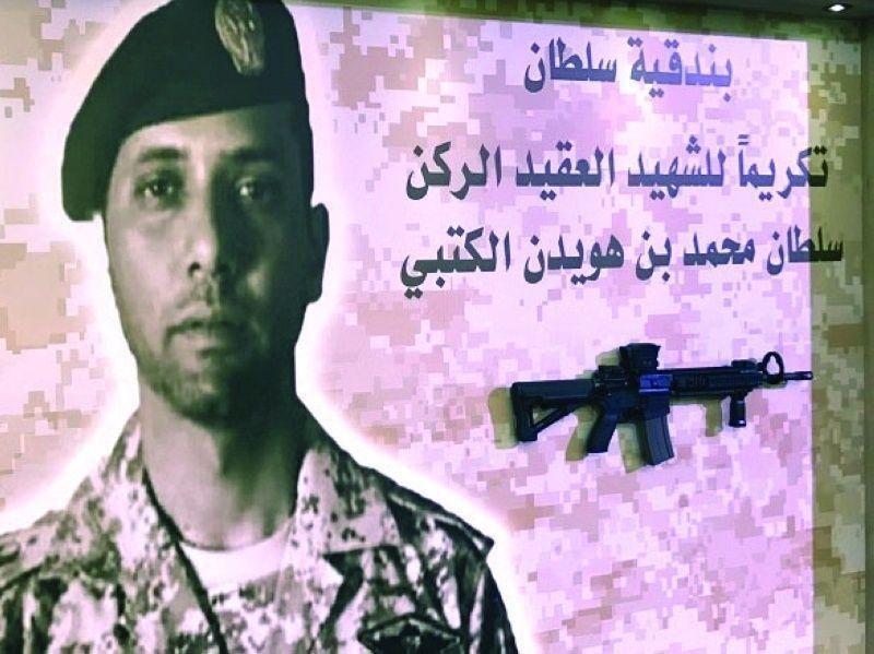80 ألف بندقية حربية إماراتية ممهورة باسم الشهيد سلطان الكتبي