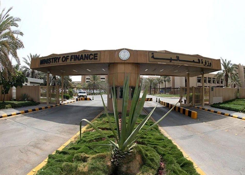 المالية السعودية تعين رئيسا جديدا لمكتب الدين العام