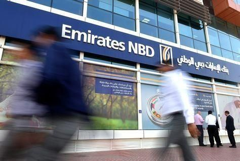بنك الإمارات دبي الوطني أعلى قيمة تجارية مصرفية في الدولة