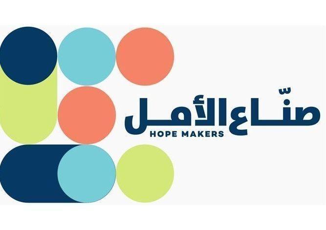 """20 ألف طلب للمشاركة خلال 48 ساعة من إطلاق مبادرة """"صناع الأمل"""""""