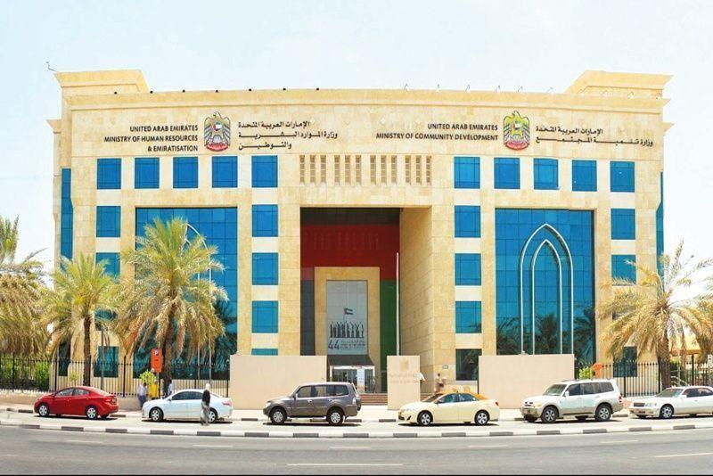 الإمارات: رسوم مخفضة للمنشآت المتعاونة في توظيف المواطنين