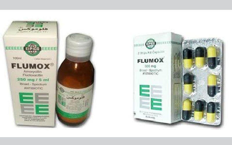 """خلو الإمارات من  دواء """"فلوموكس"""" وتحذير للمسافرين من مخاطر إدخاله"""