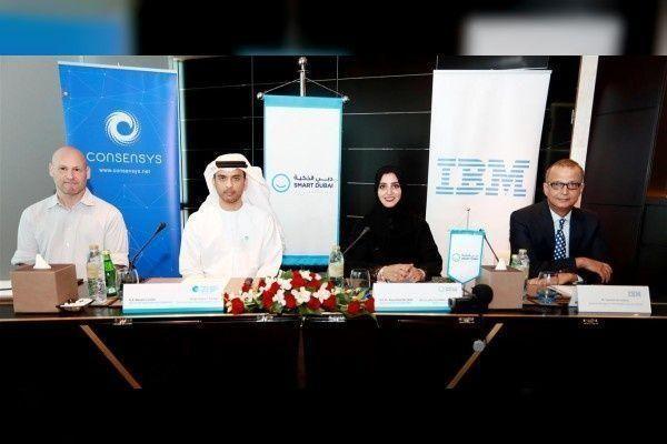 """دبي الذكية تطلق مبادرة لتطبيق تكنولوجيا """"البلوك تشين"""" في خدماتها"""