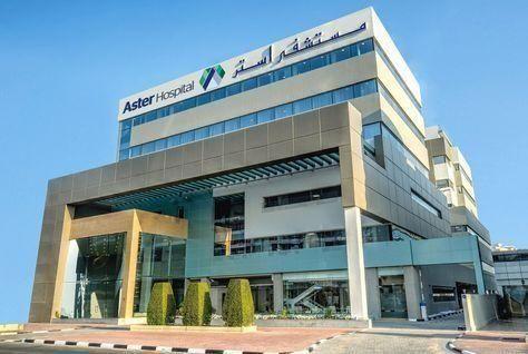 مصادر: أستر الإماراتية للرعاية الصحية تسعى لتعديل شروط قرض