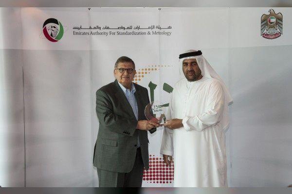 """""""مواصفات"""" الإمارات تمنح العلامة الوطنية للحلال لماكدونالدز"""