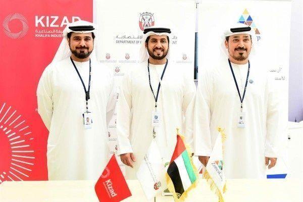 اقتصادية أبوظبي وكيزاد توقعان اتفاقية تعاون خلال القمة العالمية للصناعة والتصنيع