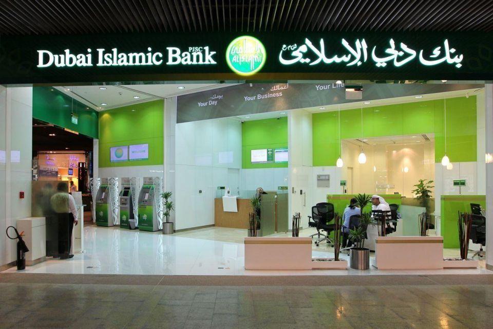 """""""دبي الإسلامي"""" يطلق بنك بانين دبي الشريعة في إندونيسيا"""