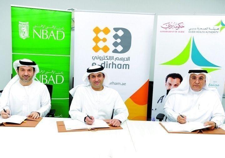 """""""صحة دبي"""" تعتمد تحصيل الرسوم عبر الدرهم الإلكتروني"""