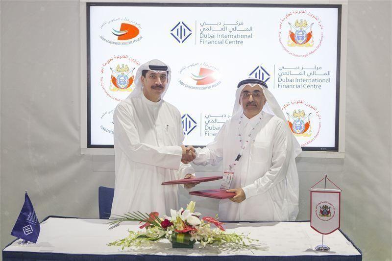 """""""دبي المالي"""" توقع اتفاقية مع """"الشؤون القانونية"""" لترخيص ومزاولة المهن القانونية"""