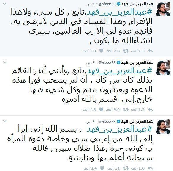 أمير سعودي يهاجم قناة يعتقد أنه لا يزال يملكها أو جزء منها