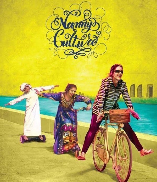 """الفيلم الوثائقي الإماراتي """"ناني"""" يحصد الجائزة الذهبية في مسابقة هوليوود"""