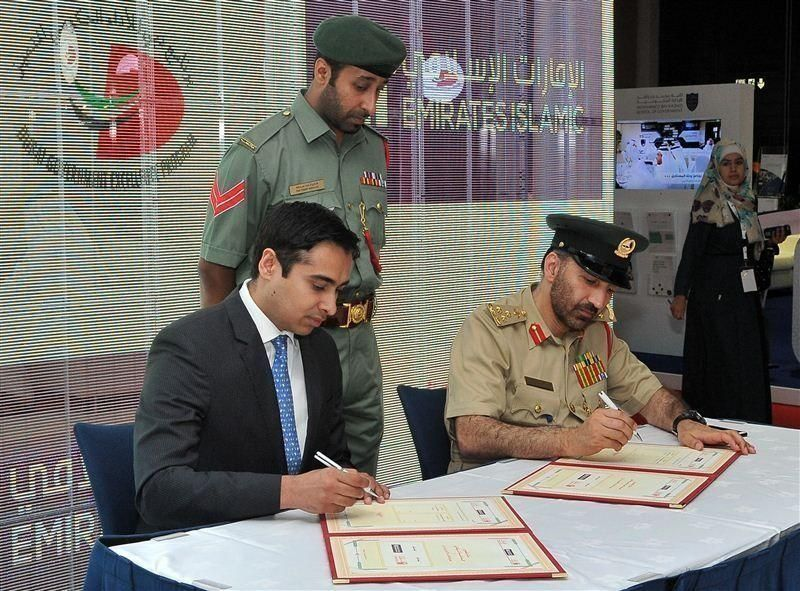 مصرف الإمارات الإسلامي يوفر خدمة تقسيط المخالفات المرورية