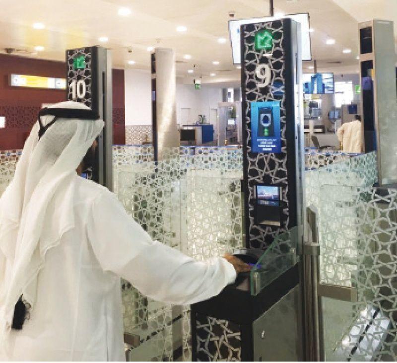 بوابات إلكترونية لذوي الإعاقة في مطارات الإمارات ..قريبا
