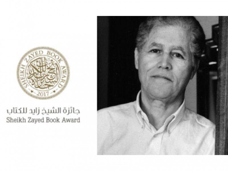 """""""جائزة الشيخ زايد"""" تسمي المغربي عبد الله العروي """"شخصية العام"""""""