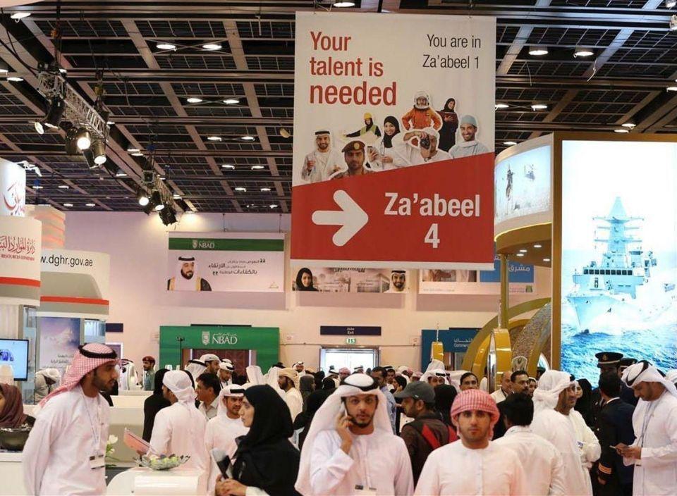 إنطلاق معرض الإمارات للوظائف 2017 بمركز دبي التجاري