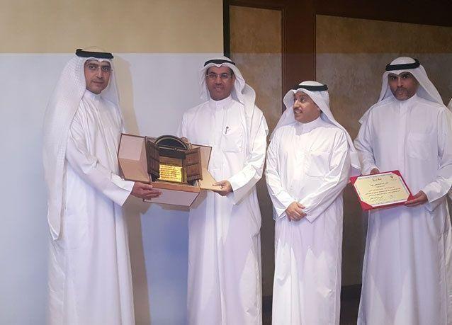 تكريم طلال الجري من التعليم الخاص في الكويت