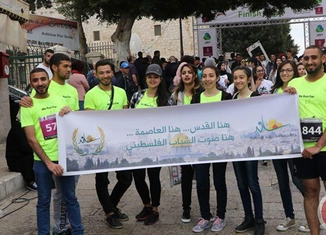 """بالصور : انطلاق """"ماراثون فلسطين الدولي"""" في بيت لحم"""