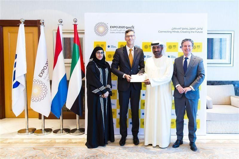 هولندا تؤكد مشاركتها في إكسبو 2020 دبي