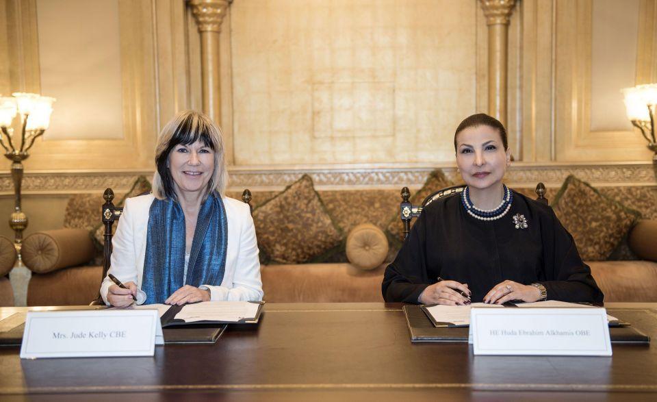 مجموعة أبوظبي للثقافة والفنون توقع اتفاقية تعاون مع مركز ساوثبانك