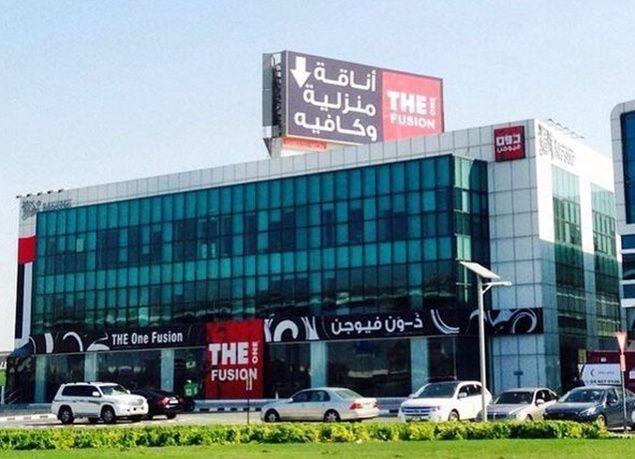 بالصور : أفضل 10 شركات للعمل في الإمارات