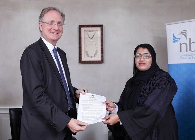 بنك الفجيرة الوطني يوقّع على إعلان دبي للتمويل المستدام