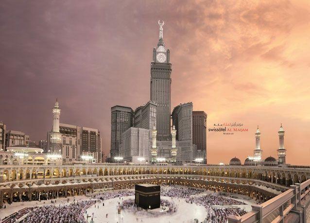 سويس أوتيل تفتتح ثاني فنادقها في مكة المكرمة