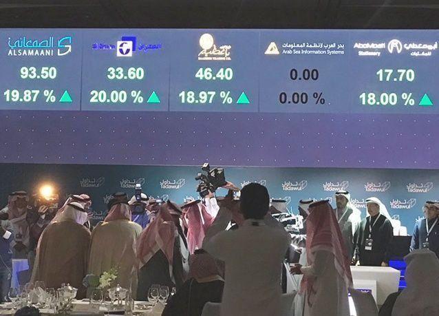 انطلاق السوق الموازية في السعودية بإدراج وبدء التداول على 7 شركات