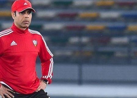 مدرب منتخب الإمارات يستقيل بعد الهزيمة أمام أستراليا