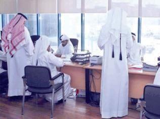 قطر:  خصم مباشر من رواتب الموظفين المتغيبين