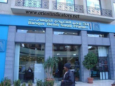 بيمو السعودي الفرنسي ينال موافقة لشراء حصة ببنك سورية والخليج