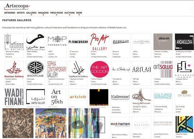 أرتس سكوبس، منصة متطورة لتداول ومزادات الفن التشكيلي العربي