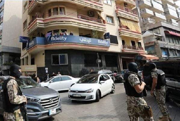 بيروت: ضبط شبكة لتمويل داعش تعمل مع أفراد في دول عربية وتركيا