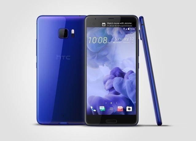 جديد التقنية: هاتف HTC U Ultra يدخل سوق الإمارات