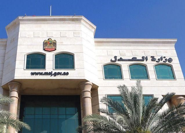 الإمارات: حبس متهم بنشر معلومات مغلوطة والترويج لأفكار مغرضة