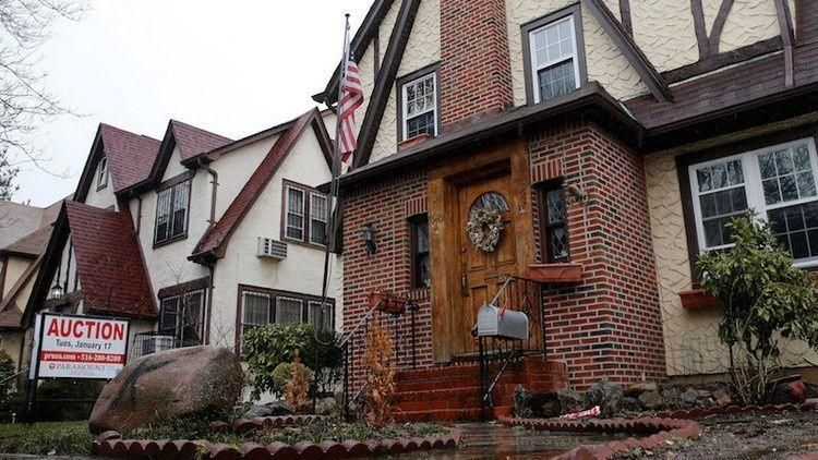 بيع منزل طفولة ترامب بأكثر من 2 مليون دولار