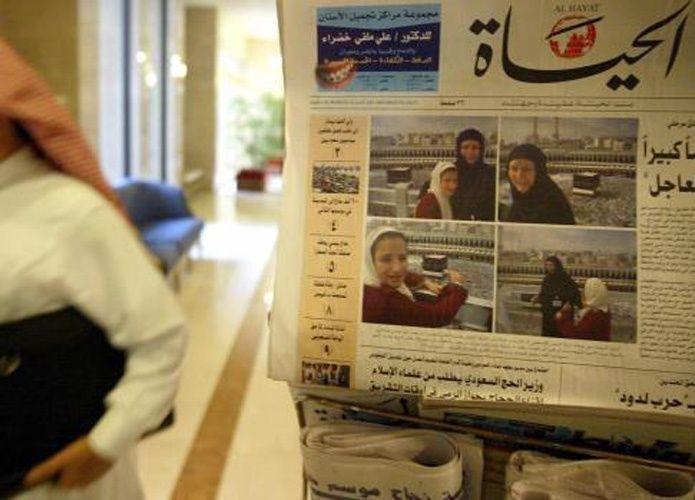 الأزمة المالية تقترب من أكثر الصحف السعودية رصانة