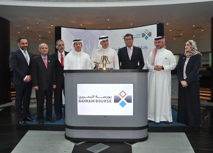 """تدشين المرحلة التشغيلية لـ """"سوق البحرين الاستثماري"""""""