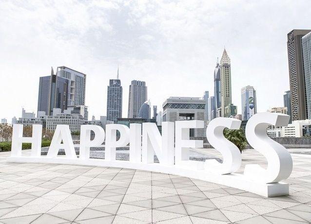 تطبيق جديد لقياس السعادة في الإمارات