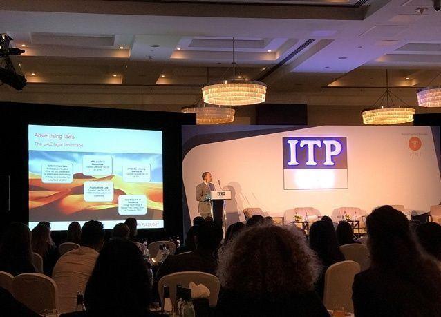 تغطية شاملة: قمة ITP للتسويق ورواد التواصل في دبي