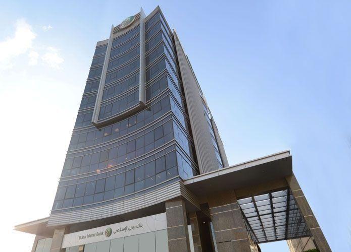 بنك دبي الإسلامي يصدر صكوكاً ممتازة بمليار دولار