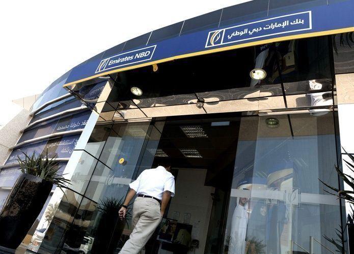 بنك الإمارات دبي الوطني يخطط لطرح أولي لأسهم الإمارات دبي الوطني ريت