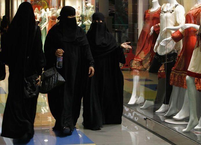 التضخم في السعودية يدخل النطاق السالب لأول مرة منذ سنوات