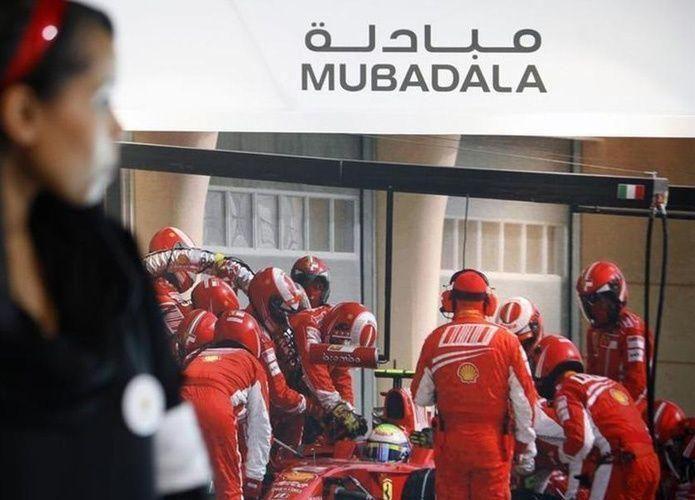 """مبادلة الإماراتية تستكمل الاستحواذ في الشركة الأم لـ """"إنفستكورب"""" البحرينية"""