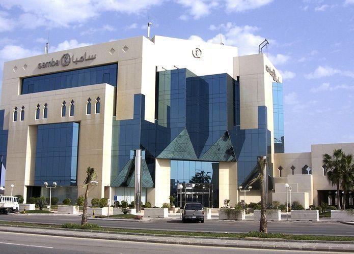 صحيفة سعودية: خصم مبالغ من حسابات عملاء سامبا بعد التعطل