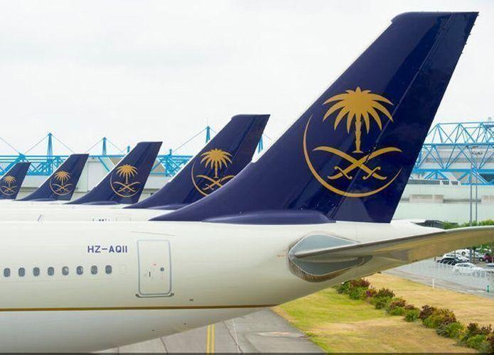 سجن موظفين في الخطوط الجوية السعودية زورا 2400 تذكرة