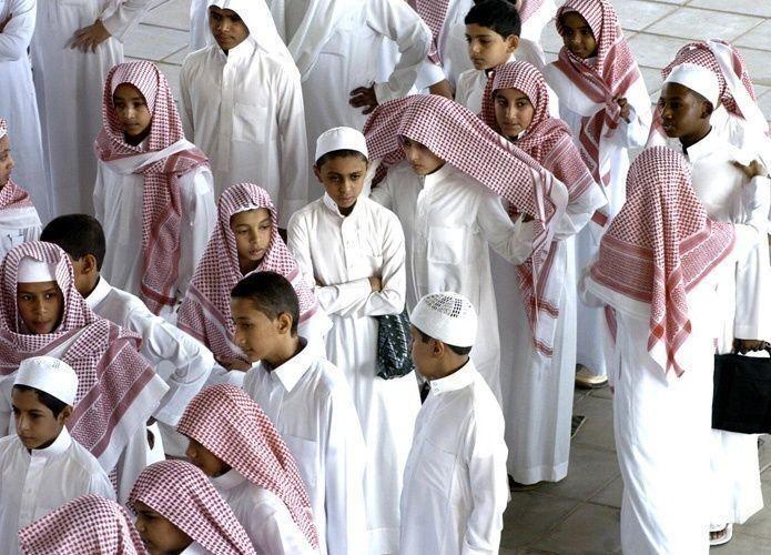 وزارة التعليم السعودية تبدأ بالاستغناء عن الكتب