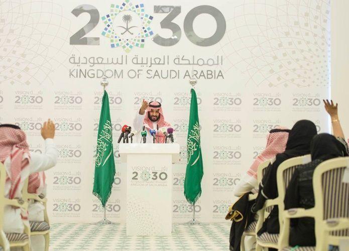 الواحة كابيتال الإماراتية عينها على رؤية السعودية 2030
