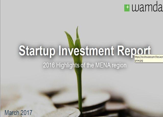الإمارات في الصدراة مع  زيادة 287 % لتمويل الشركات الناشئة في منطقة الشرق الأوسط عام 2016